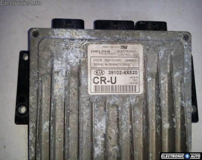 ecu-calculator-motor-kia-carnival-r0410c045c-2afa023d61568dec91-0-0-0-0-0